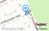 Автосервис на Володина