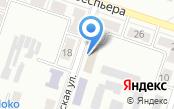Отдел образования Пролетарского районного