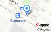 Магазин оптики на Первомайской