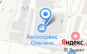 АвтоМакс