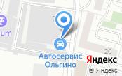Магазин автомасел и автозапчастей