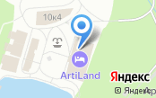 Arti Resort