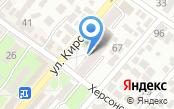 Краснодарский торгово-экономический колледж