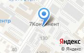 Автосервис на Тельмана