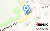 Магазин продуктов на ул. Куйбышева