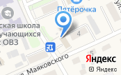 Администрация муниципального образования Шахтерское