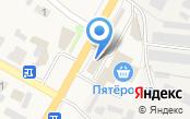 Магазин автозапчастей на ул. Академика Янгеля