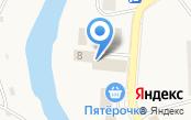 Бухинком