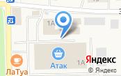 Магазин сухофруктов и специй