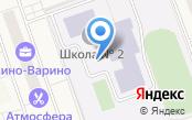 Свердловская средняя общеобразовательная школа №2