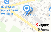 Автотехцентр