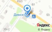 Salepool-spa.ru
