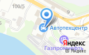 Оптово-розничный магазин