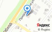 Ремонт Вмятин