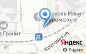 Храм Преподобного Илии Муромского