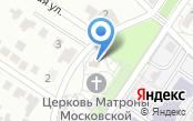 Православный храм блаженной Матроны Московской