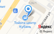 Тойота Центр Кубань