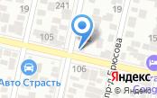 Автомойка на ул. Бабушкина