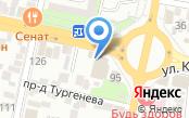 Авто-Стар Юг