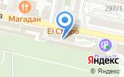 Краснодарский комбинат по торговой технике