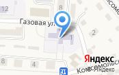 Семилукская средняя общеобразовательная школа №1