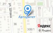Авеню-Групп