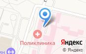 Семилукская центральная районная больница им. А.В. Гончарова