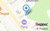 Семилукский районный отдел судебных приставов