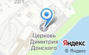 Храм благоверного князя Димитрия Донского
