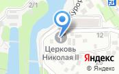 Храм Святого Страстотерпца царя мученика Николая II