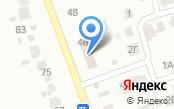 Территориальный отдел городского микрорайона 1 Мая Управы Советского района