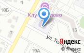 Отдел развития микрорайона Шилово