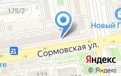 Магазин крымской натуральной косметики