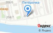 Православный храм Святого Иоанна Крестителя