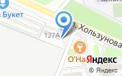 Шиномонтажная мастерская на ул. Хользунова
