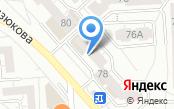 Центр занятости населения Коминтерновского района