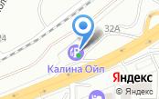 АЗС Калина Ойл
