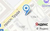 Автостоянка на проспекте Труда