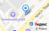 АгроСпецКомплект