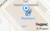 Парикмахерская на ул. Донбасская