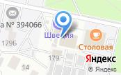Армада-Воронеж