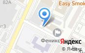 Воронежская межтерриториальная судебно-экспертная лаборатория
