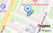 Специализированный отдел ЗАГС г. Воронежа