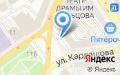 Специализированная эксплуатационная служба управления делами Воронежской области