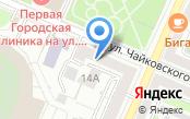 Отдел полиции №6 Управления МВД России по г. Воронежу