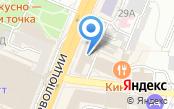 Всероссийская региональная общественная приемная председателя партии Единая Россия Д.А. Медведева