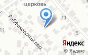 Няни-Сервис