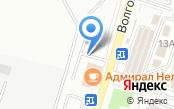 Автостоянка на ул. Волгоградская