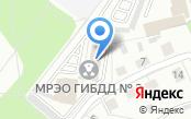 МРЭО №2 ГИБДД по г. Воронежу
