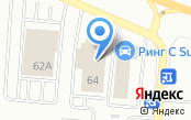 Ситроен Центр Воронеж